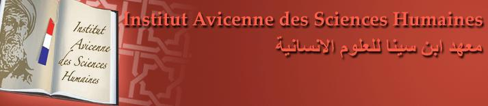http://n.lapietra.free.fr/eveil2lame/_Images/Baniere_InstitutAvicenne.jpg
